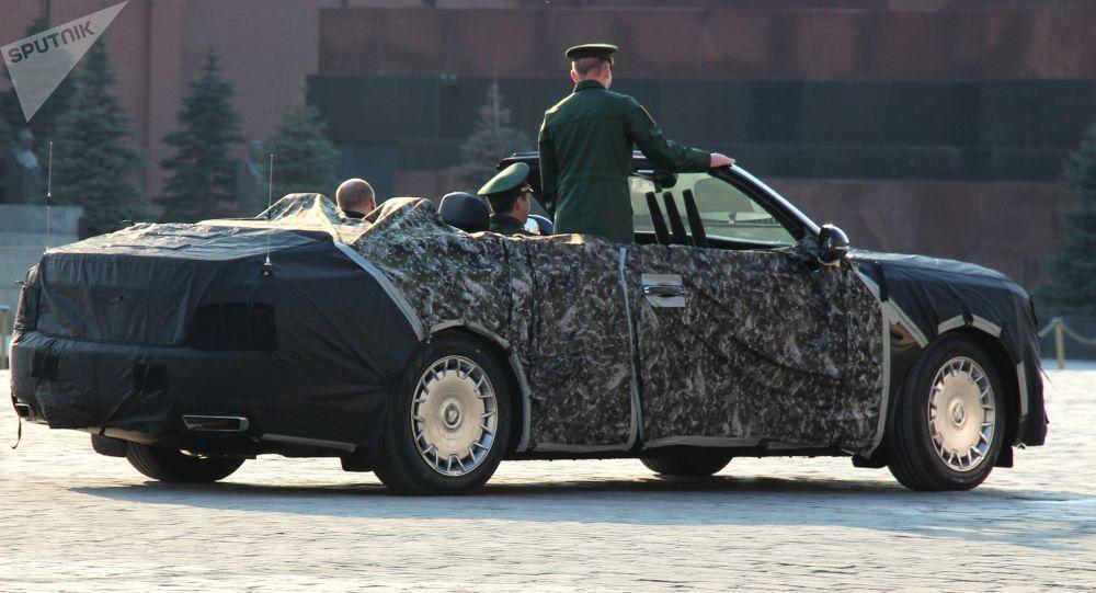 Hé lộ thời gian hoàn thiện xe mui trần Aurus của Nga