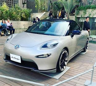 Siêu xe thể thao Toyota La Coupe lần đầu được công chúng biết đến