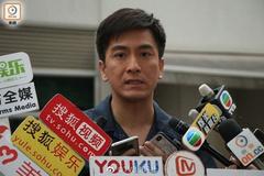 Sao nam TVB gạo cội không giận bạn gái á hậu 'cắm sừng'