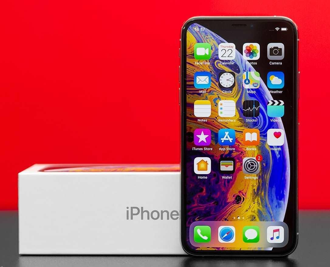 iPhone 5G,chip Qualcomm