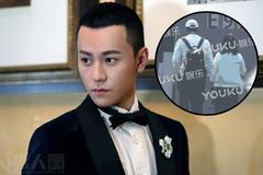 Sao nam 'Tru Tiên' lộ clip qua đêm cùng đồng nghiệp nữ