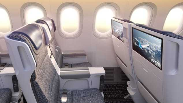 Hình ảnh đầu tiên trong máy bay chở khách dài nhất thế giới