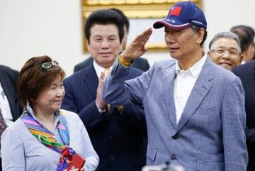 Nghe lời 'thần biển', tỷ phú Đài Loan ra tranh cử