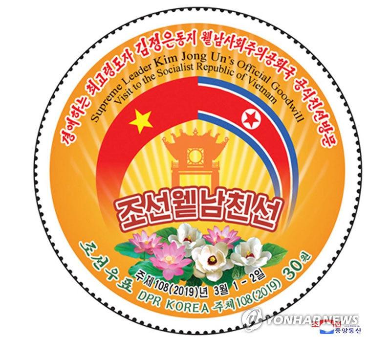 Hình ảnh tem Triều Tiên kỷ niệm Kim Jong Un thăm Việt Nam