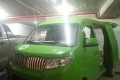 Mua xe tải nhỏ hơn trăm triệu chở hàng giá rẻ, 'kiếm' tiền triệu/ngày