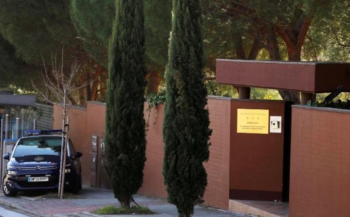 đại sứ quán Triều Tiên,Triều Tiên,nhóm Cheolima,tấn công sứ quán