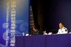 Trung Quốc hứa hẹn nhiều bất ngờ tại lễ diễu binh sắp tới