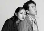 Son Ye Jin và Hyun Bin chính thức 'ghép đôi' sau tin đồn hẹn hò