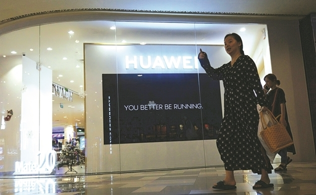 How will Huawei fare in Vietnam?