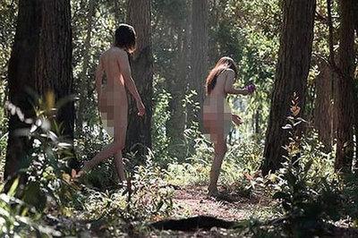 Xử lý cặp đôi chụp ảnh khỏa thân tại Đà Lạt: Khó đưa ra hình thức xử phạt?