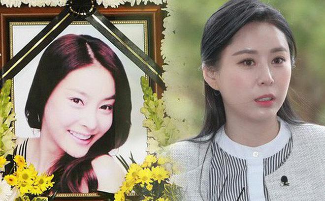 Jang Ja Yeon,Yoon Ji Oh,Lee Mi Sook