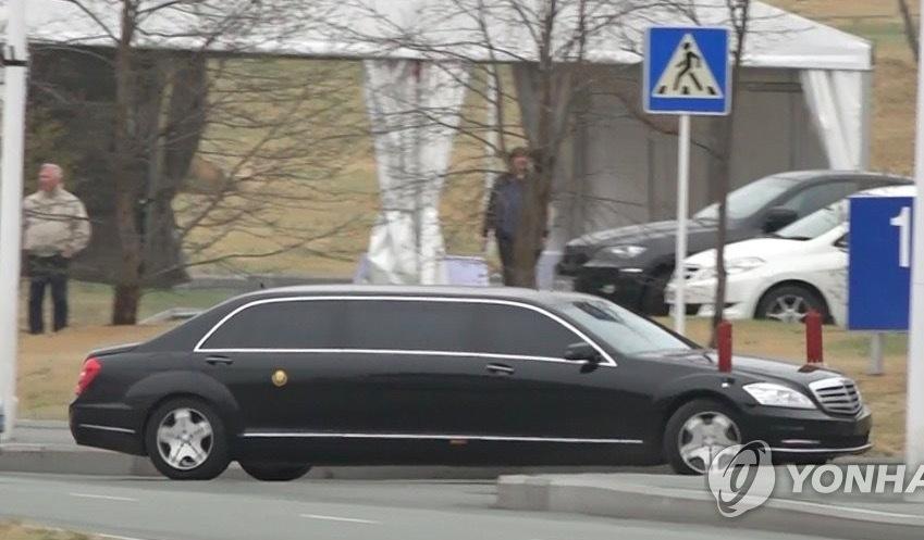 Tàu của Kim Jong Un đã vào Nga