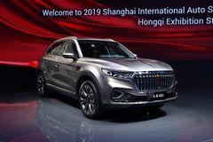 SUV cỡ trung cao cấp xuất xứ Trung Quốc giá chỉ 692 triệu
