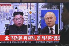 Thượng đỉnh Nga - Triều