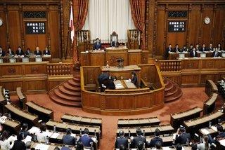 Chính phủ Nhật xin lỗi hàng vạn người khuyết tật bị ép triệt sản