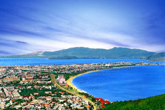 "Quy Nhon: the ""Maldives of Viet Nam"""