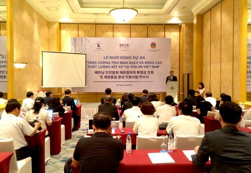 RoK helps Vietnam accelerate judicial reform