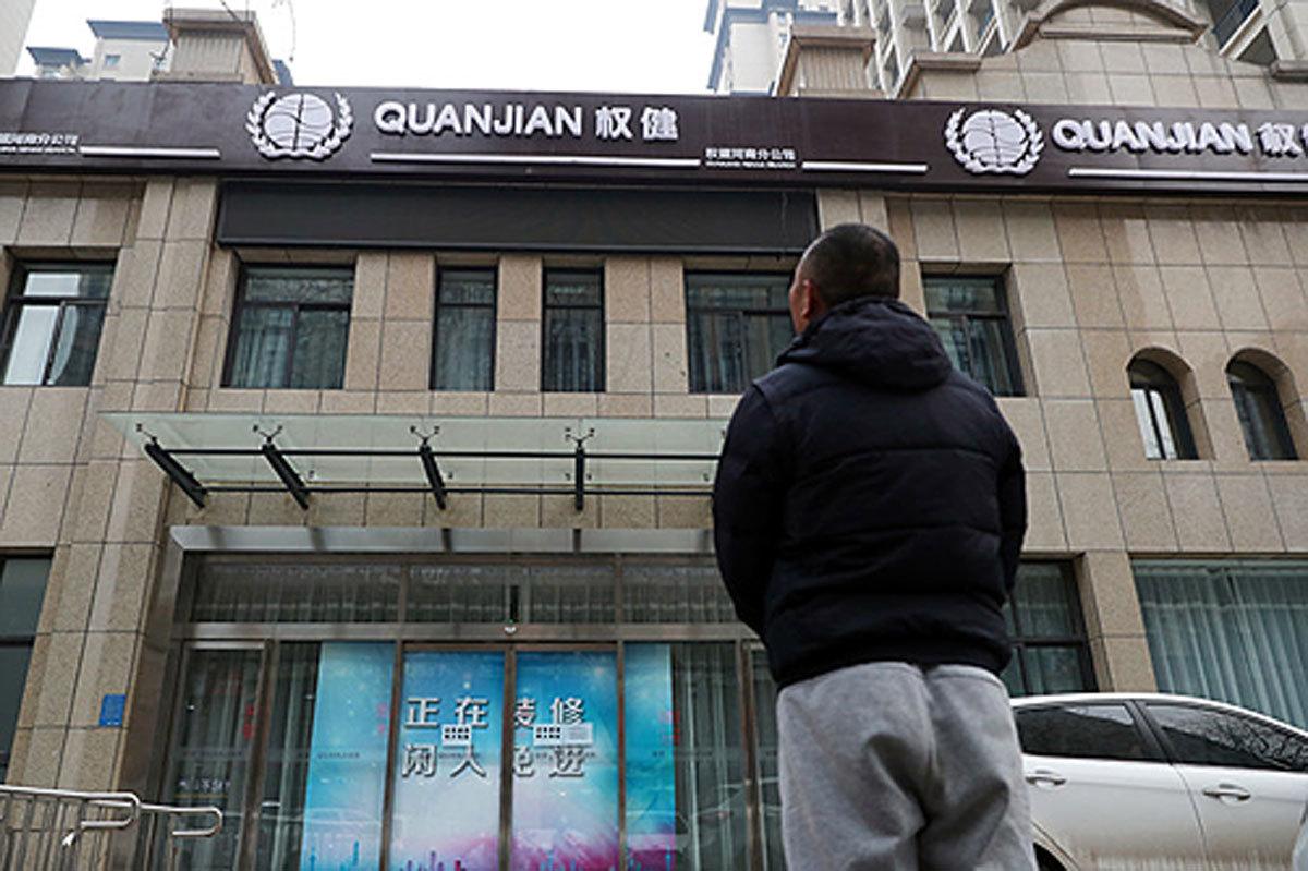 lừa đảo,Trung Quốc