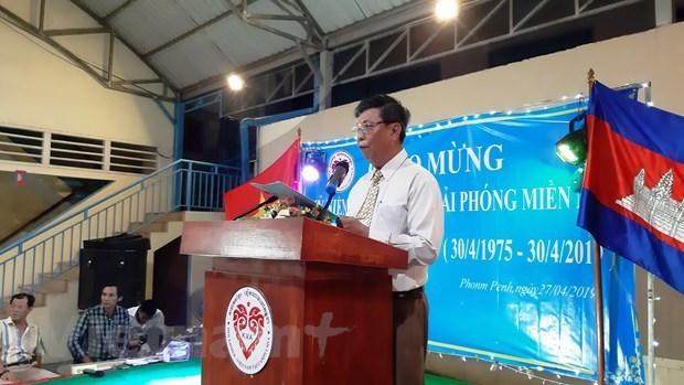 Khmer-Vietnamese Association marks Vietnam's reunification day
