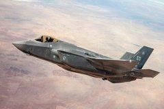Mỹ bác bỏ việc tìm thấy xác tiêm kích F-35