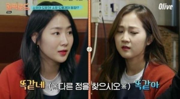 Lý do bất ngờ khiến Park Yoochun (JYJ) thừa nhận tội danh ma túy