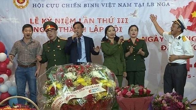 Vietnamese veterans in Russia mark national reunification