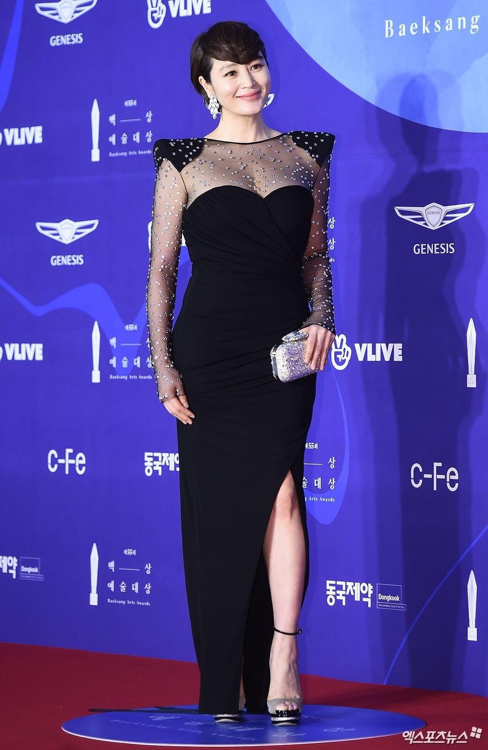 Sao Hàn,Suzy,Park Bo Gum,Lee Byung Hun,Jung Woo Sung,Kim Hyang Gi,Hyun Bin,Nam Joo Hyuk,Jang Ki Yong,Han Ji Min
