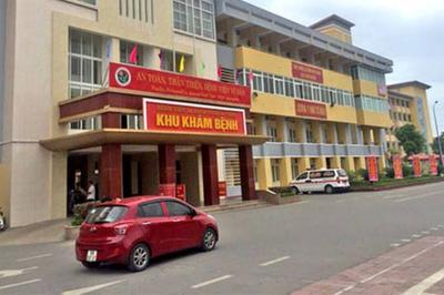 Bộ Y tế chỉ đạo làm rõ vụ sản phụ tử vong trên bàn mổ ở Hà Tĩnh