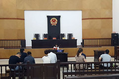 Triệu tập 1.065 bị hại vụ thao túng giá chứng khoán ở Hà Nội