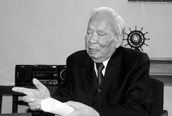 Quốc tang Đại tướng Lê Đức Anh: Đà Nẵng dừng hoạt động giải trí