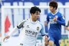 Công Phượng ngồi ngoài, Incheon chìm sâu trong khủng hoảng