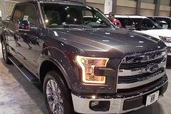 Tăng phí trước bạ, 'siêu bán tải' của Ford chịu phí gần 260 triệu đồng/chiếc