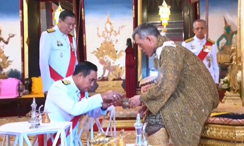 Vua Thái Lan,vua Thái Lan đăng cơ,lễ đăng cơ,Thái Lan