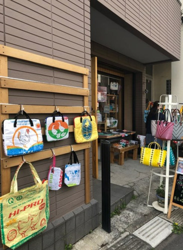 Recycled Vietnamese bags prove popular in Japan