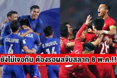 Người Thái lo gặp tuyển Việt Nam ra quân King's Cup