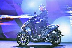 Yamaha FreeGo thu hút giới trẻ cá tính