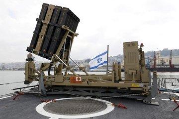Tin tặc TQ đánh cắp dữ liệu lá chắn Vòm Sắt của Israel