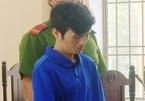 Gã hàng xóm nhiều lần hiếp dâm bé gái 10 tuổi ở Quảng Nam
