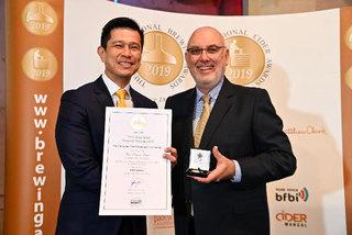 'Ông lớn' ngành bia giành giải vàng quốc tế