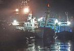 Rescue centre saves 16 fishermen