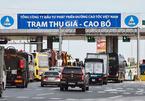 Vì sao Bộ GTVT muốn đổi trạm thu phí thành trạm thu tiền?