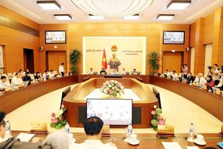 National Assembly Standing Committee opens 34th session