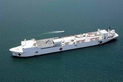 Mỹ sắp điều tàu bệnh viện quân sự đến Venezuela
