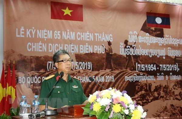 Dien Bien Phu victory celebrated in Laos