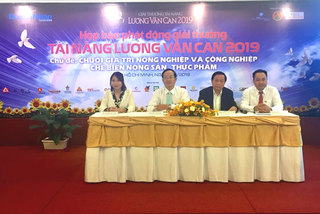 Luong Van Can Talent Awards competition kicks off
