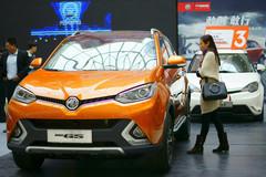Tỷ phú Trung Quốc chi hàng chục tỷ USD thôn tính các hãng xe thế giới