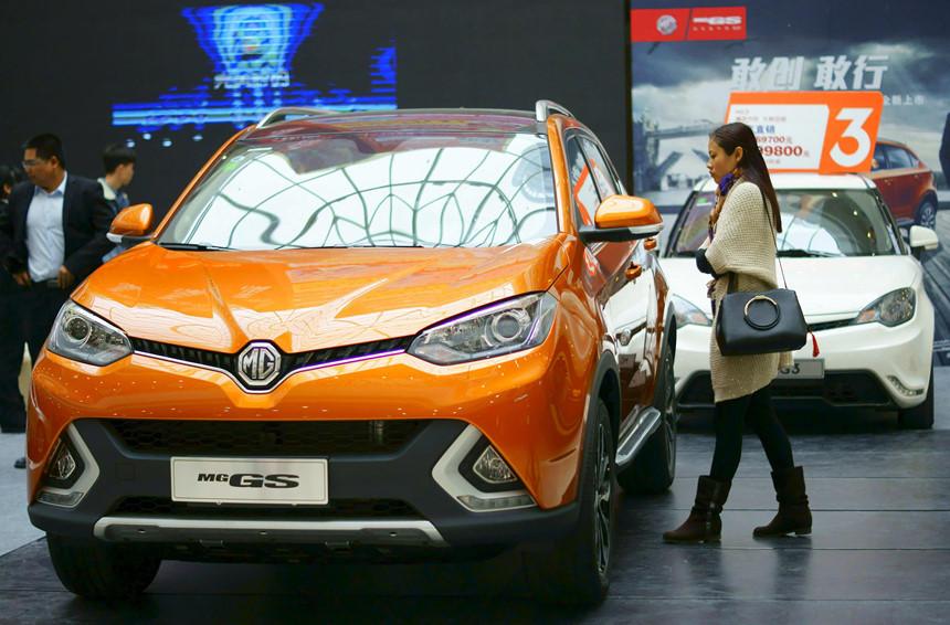 ô tô Trung Quốc,Tập đoàn Geely,ô tô Volvo