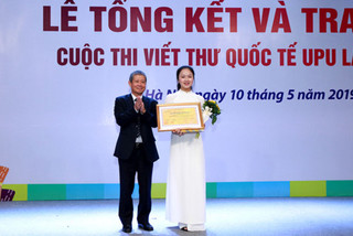 Hai Duong student named winner of national UPU contest