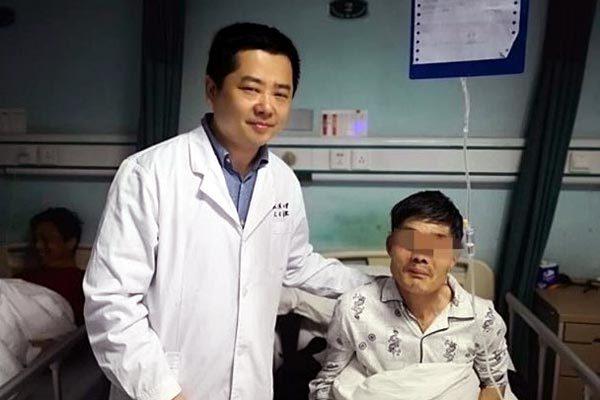 Trung Quốc,bệnh lạ,u xơ,u thực quản