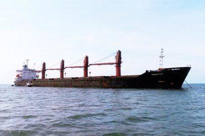 Triều Tiên đòi thả tàu 'khủng', chỉ trích Mỹ bội ước